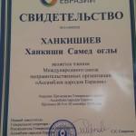 xankishi_IMG_1570049650518