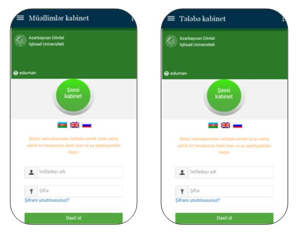 Unec Azərbaycan Dovlət Iqtisad Universiteti Mobile Application