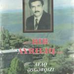 ramzi_kitab11