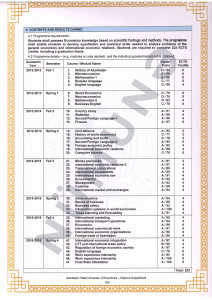 diploma supplement-2