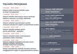 telim_program