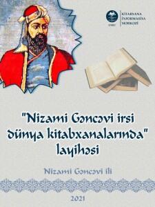 Nizami_ili_150221