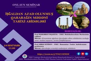 seminar_210921